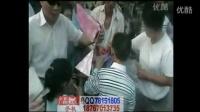 致富经cctv7视频,小县城干什么最挣钱