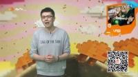 上海特锦赛 专业数据思考BP博弈带来启示