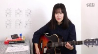 徐佳莹 失落沙洲 Nancy吉他弹唱教学