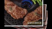 视频: 微信:candy913韩国kitchenart直营销售