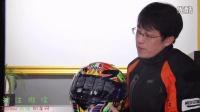Nick选装备--agv k3头盔介绍