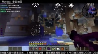 Minecraft WanderlustReloaded 多人生存 06 - 「奇术秘境」...