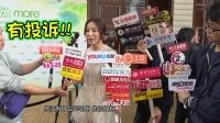 林峰拒问吴千语减肥秘诀 杨怡澄清不续约TVB传闻 160224