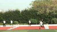 高中体育《攻栏技》江苏省,2014学年度部级优课评选入围优质课教学视频