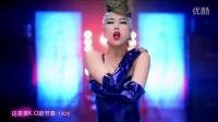 性感美女波霸比基尼诱惑-王蓉 - 摇滚坏姐姐