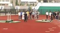 高中体育《定点跳远》江苏省,2014学年度部级优课评选入围优质课教学视频