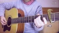 吉他弹唱-花粥《二十岁的某一天》