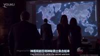 【人人预告】神盾局特工第三季下半季预告@人人美剧