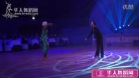 2016年欧洲舞蹈节表演舞伦巴加布里埃尔戈弗雷&安娜马特斯Gabriele Goffredo & Anna Matus.mp4