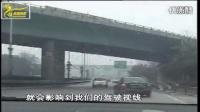 2、事故警示与雨天安全行车技巧(湖南龙运集团安全培训2016.2)