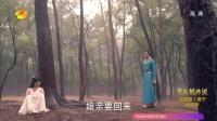 青丘狐传说 14