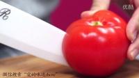 切西红柿不流汤|爱的味道vol.083