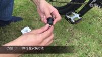 视频: livall p1踏频安装视频