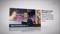 2016恒信科技集团荣誉资质图片展示视频