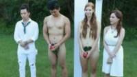 台湾推裸体真人秀 猛男及德国女老师出镜