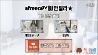 斗鱼TV主播赵世熙内衣短裙练习画画 2015 11 19 Angela TV