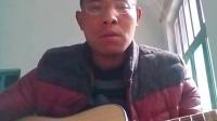 狗日的青春 贰佰老师的经典作品 弹唱
