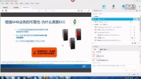 英特尔至强E3-1200V4V5产品和解决方案