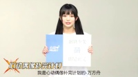 百名日本声优加盟《钢铁少女》今日安卓首测