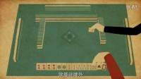中国人为什么喜欢打麻将-失物认领网