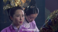 女医明妃传 25