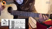 吉他基础教程