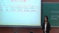 高中音乐《聂耳》北京市,2014年度部级优课评选入围优质课教学视频