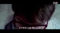 视频: 《穿越者之异梦空间》足球投注网站开发