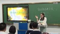 高中音乐《维也纳古典乐派》辽宁省,2014年度部级优课评选入围优质课教学视频