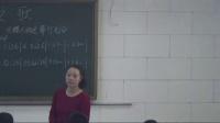 高中音乐《生命之歌》天津市,2014年度部级优课评选入围优质课教学视频