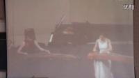 高中音乐《飘逸的南国风》辽宁省,2014年度部级优课评选入围优质课教学视频