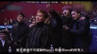 EXO吴世勋获得微博韩星大奖
