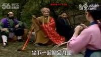 唐僧约炮 笑尿
