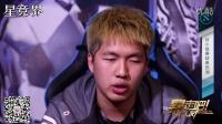上海特锦赛前方直击:Fnatic会是匹黑马