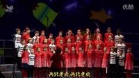 [返场01][字幕]《欧洲的晨钟(两只老虎) Campane per l'Europa》Antoniano小合唱团上海新年音乐会