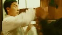 《葉問3》先导预告片_标清