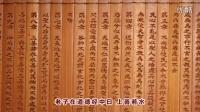 山西代县九龙宫宣传片