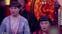 小沈阳回应退出《喜剧人2》 不是退赛 档期原因 160226