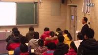 高中语文《成语:中华文化的微缩景观》2014年郑州市实验高级中学经典课例