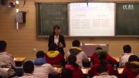 高中语文《涉江采芙蓉》2014年郑州市实验高级中学经典课例