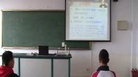 高中音乐《艺术歌曲的成熟——书舒伯特的歌曲》山东省,2014年度部级优课评选入围优质课教学视频