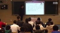 高中英语《Unit 2 Olympic G》2014年郑州市实验高级中学经典课例
