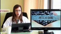 大陆总代邀请台湾名醫陳偉玲采访讲解-貝爾挺
