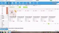 视频: 开淘货源代理网_开网店找货源,免费淘宝网店代销加盟的货源平台