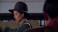 女医明妃传 29
