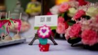 明珠国际户外婚礼