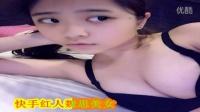 视频: 快手美女红人魏思