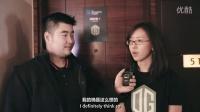 上海特锦赛采访OG经理:早抵达上海为了更好适应这里