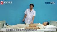 临床实践技能-骨髓穿刺术