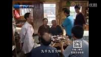 山城棒棒军【第二部】 15(四川方言)超清